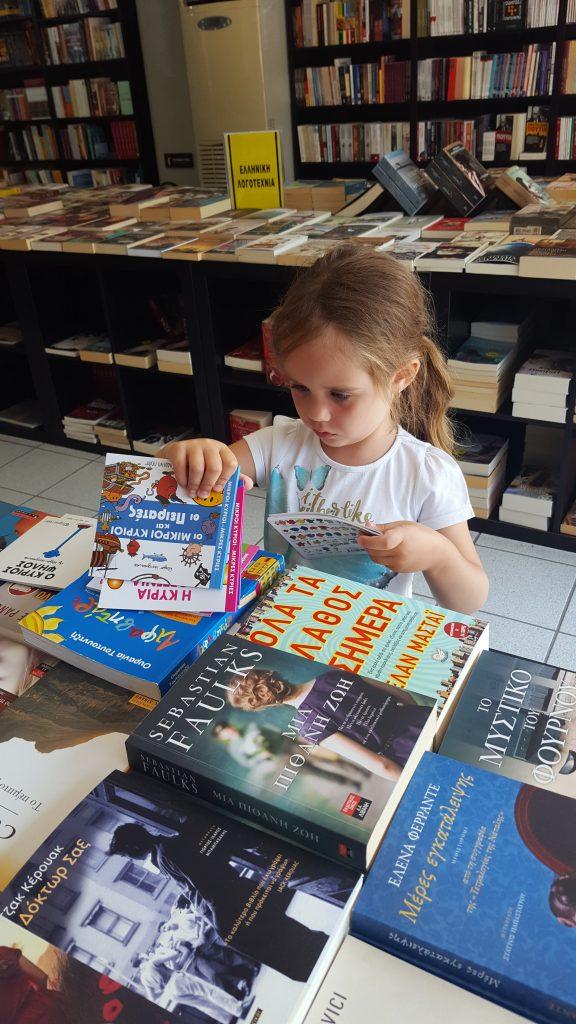 carti copii, parenting